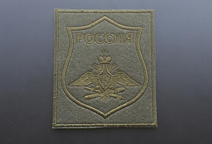 Армия России. Боевой шеврон