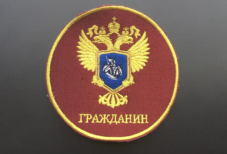 Шеврон герба России