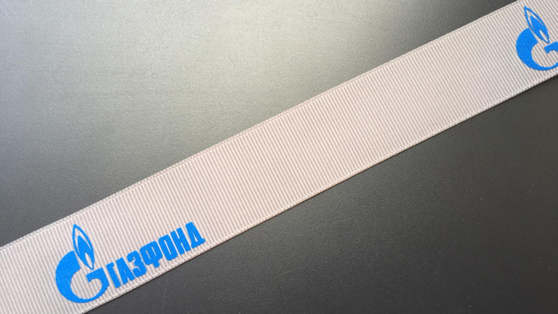 Белая лента Газпром