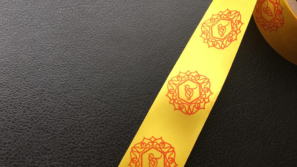 Жёлтая лента подарочная