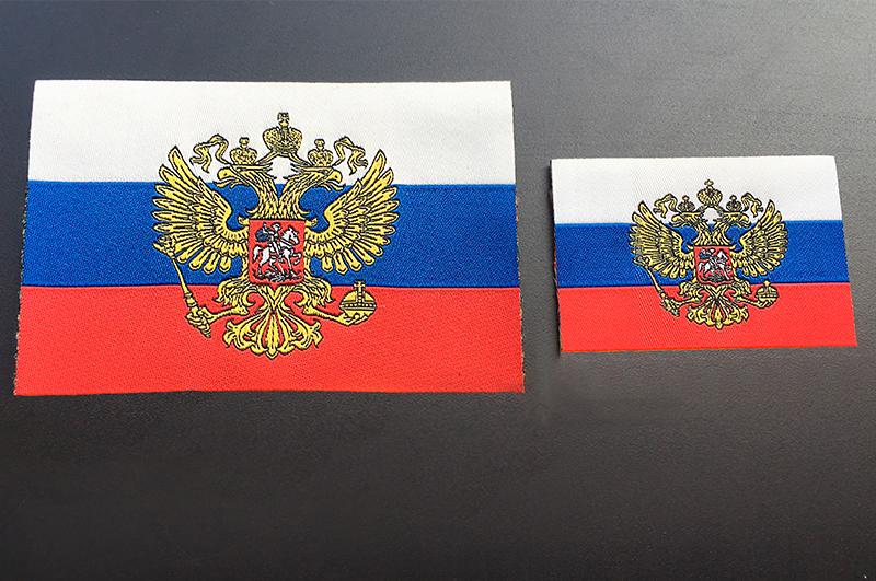 Шеврон флаг с гербом РФ