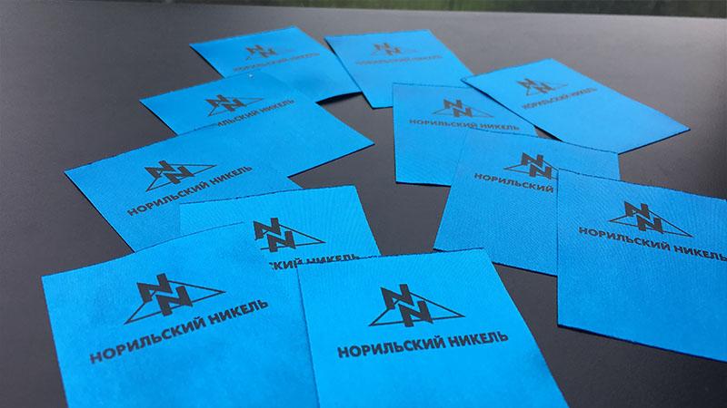 Синие печатные этикетки бирки