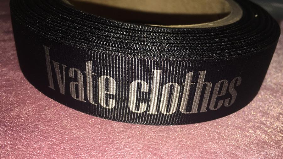 репсовая лента с логотипом