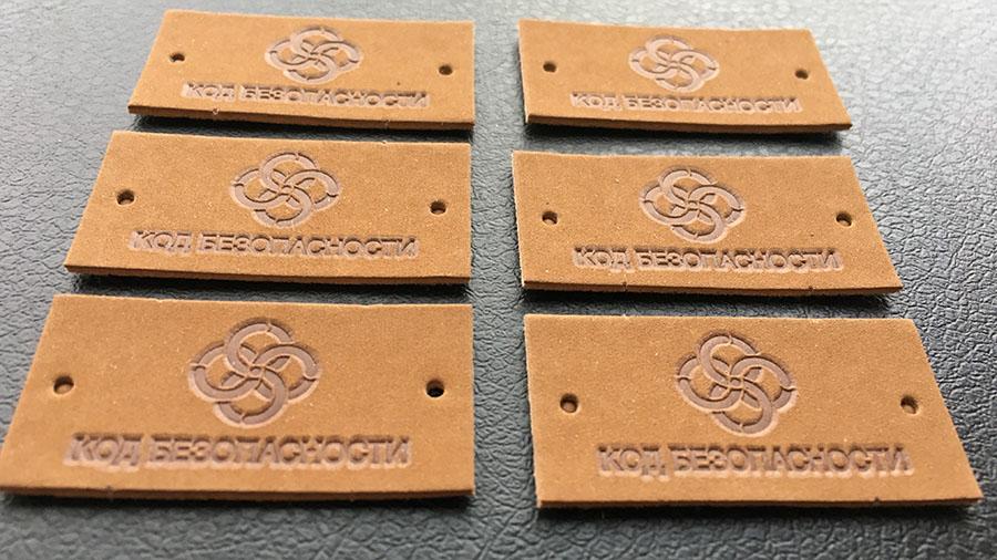 Печать кожаных этикеток от 1000 шт.