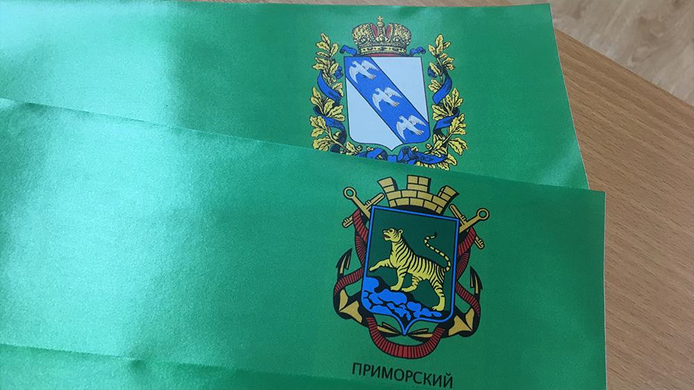 Печать герба на лентых. яркая